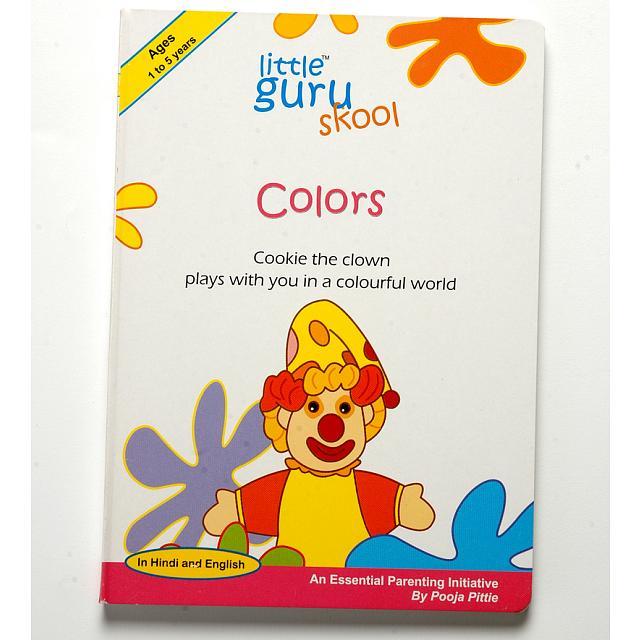 little guruskool colors board book hindi. Black Bedroom Furniture Sets. Home Design Ideas