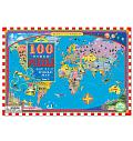 World Map 100-Piece Puzzle